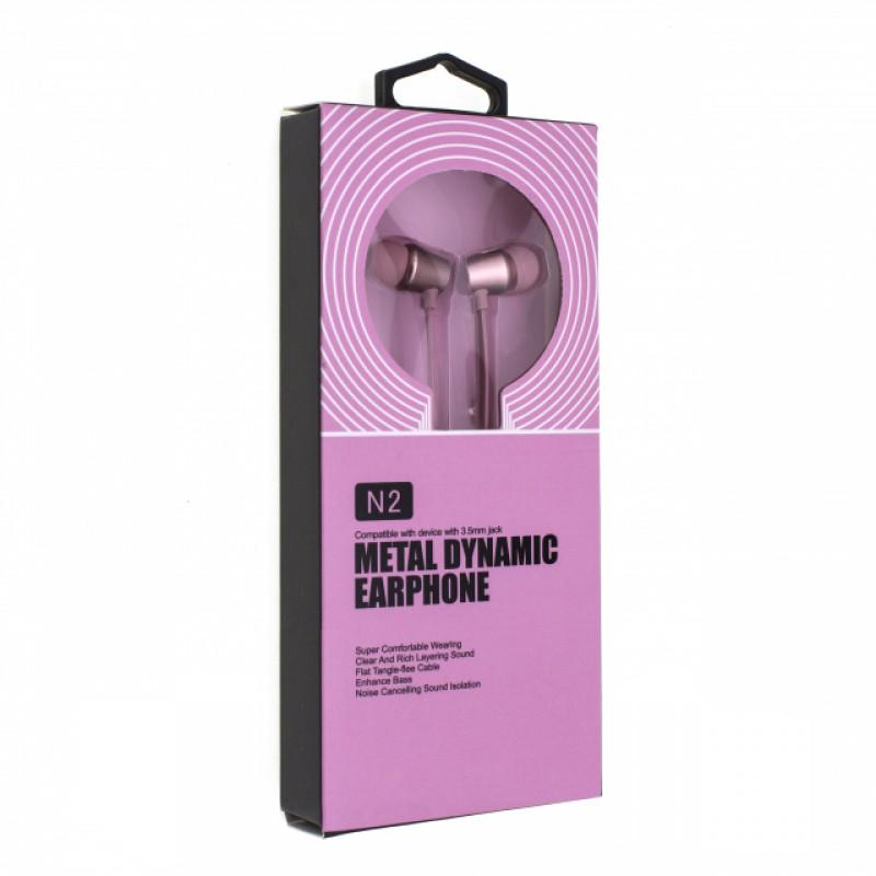 Навушники Celebrat N2 Pink