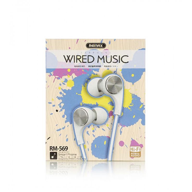 Навушники Remax RM-569 WireWhite