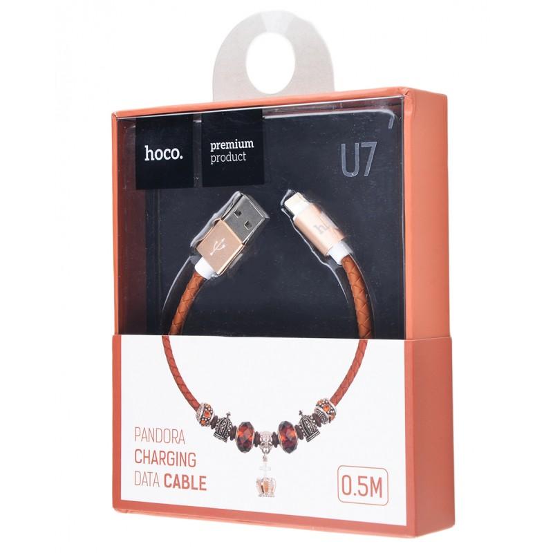 USB кабель Hoco U7 Pandora 0.5m Lightning brown