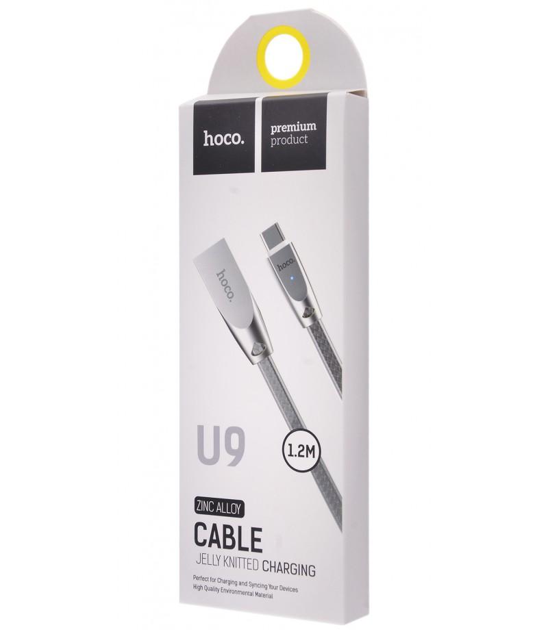 USB кабель Hoco U9 Zinc Alloy Type-C 1.2m silver