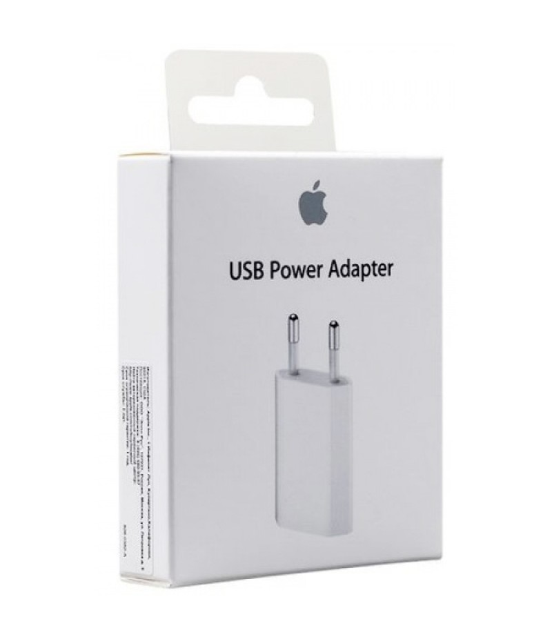Usb adapter charger iphone in box