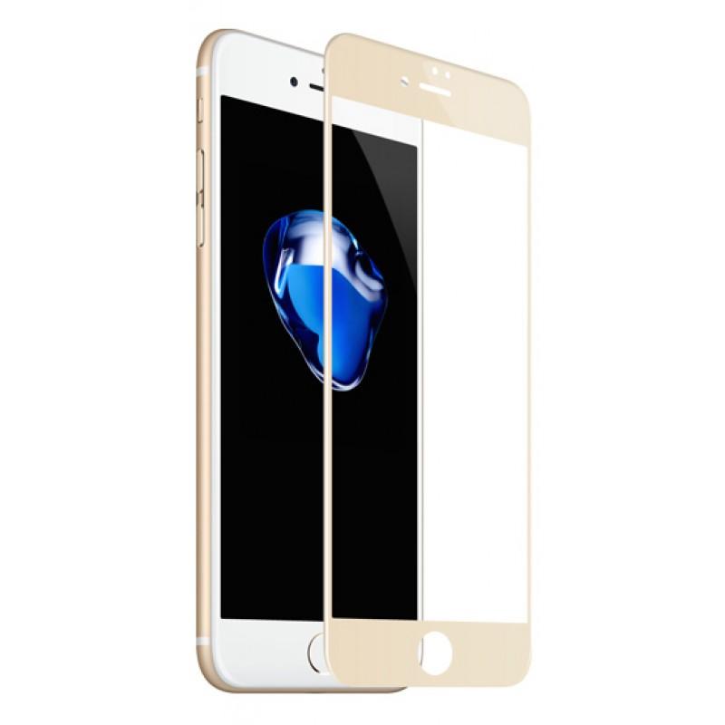 Захисне 3D скло Baseus Pet Soft Glossy 0,23mm Gold iPhone 7