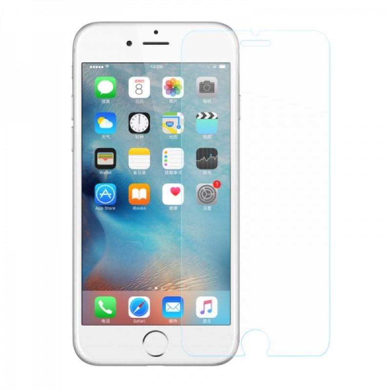 Захисне скло Baseus 0.2мм iPhone 7/8